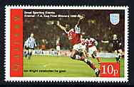 Gairsay 1996 Great Sporting Events - Football 10p - Arsenal Winners of 1992-93 FA Cup Final, unmounted mint