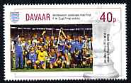 Davaar Island 1996 Great Sporting Events - Football 40p - Wimbledon Winners of 1987-88 FA Cup Final, unmounted mint