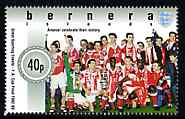 Bernera 1996 Great Sporting Events - Football 40p - Arsenal Winners 1992-93 FA Cup Final, unmounted mint