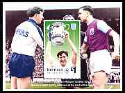 Bernera 1996 Great Sporting Events - Football �1 perf m/sheet - Spurs v Burnley 1961-62 FA Cup Final, unmounted mint