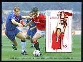 Davaar Island 1996 Great Sporting Events - Football \A32 perf m/sheet - Manchester United v Chelsea 1993-94 FA Cup Final, unmounted mint