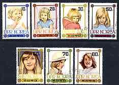 North Korea 1982 Princess Diana's 21st Birthday perf set of 7 very fine cds used