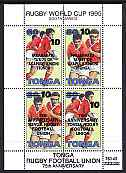 Tonga 1997 75th Anniversary of Tongan Rugby perf sheetlet containing 10s on 80s x 4 unmounted mint, SG MS 1377a