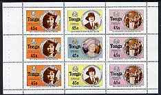 Booklet - Tonga 1994 25th Anniversary of Self-Adhesive stamps booklet pane of 9 stamps showing Queen Mother & 75th Anniversary of Girl Guides, unmounted mint, SG 1285a