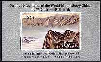 Tonga 1995 Beijing International Coin & Stamp Show perf m/sheet showing Mount Song unmounted mint, SG MS1322