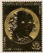 Staffa 1982 US Presidents \A38 James Madison embossed in 22k gold foil from a limited printing unmounted mint