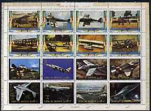 Umm Al Qiwain 1972 Aircraft sheetlet containing 16 values unmounted mint, Mi 1274-89A