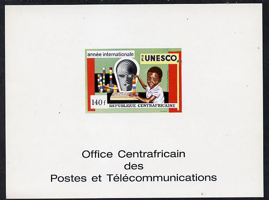 Central African Republic 1971 UNESCO 140f deluxe proof card in full issued colours (as SG 267)