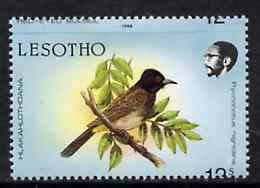 Lesotho 1988 Birds 12s Red-Eyed Bulbul with superb 2mm misplacement of horiz perfs showing date at top, unmounted mint, SG 795var