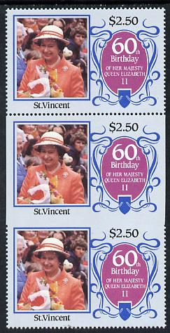 St Vincent 1986 Queen's 60th Birthday $2.50 unmounted mint strip of 3, centre stamp imperf on 3 sides due to comb jump SG 980var (UH \A330 retail)