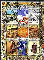 Chad 1999 Millennium - Japex 99 Stamp Exhibition of the Millennium perf m/sheet cto used