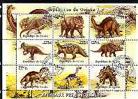 Guinea - Conakry 1998 Dinosaurs #2 perf sheetlet containing 9 values cto used