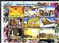 Guinea - Conakry 1998 Paintings by Salvador Dali perf sheetlet containing 9 values cto used