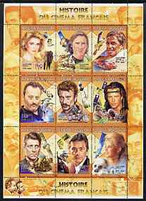 Madagascar 1999 French Cinema Stars perf sheetlet containing complete set of 9 values cto used