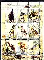 Madagascar 1999 Dinosaurs #2 perf sheetlet containing complete set of 9 values cto used