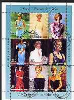 Niger Republic 1997 Princess Diana #1 perf sheetlet containing 9 values (various portraits) cto used