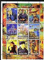 Niger Republic 1998 Paintings by Van Gogh perf sheetlet containing 9 values (each with Phila France 99 logo) cto used