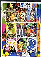 Niger Republic 1998 Paintings by Henri Matisse perf sheetlet containing 9 values (each with Phila France 99 logo) cto used