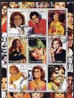 Eritrea 2002 Sophia Loren perf sheetlet containing 9 values cto used