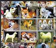 Kyrgyzstan 2004 Dogs - Japanese Breeds perf sheetlet containing 9 values each with Rotary Logo, cto used
