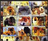 Kyrgyzstan 2004 Dogs - Chow Chow perf sheetlet containing 9 values each with Rotary Logo, cto used