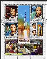 Ras Al Khaima 1969 Apollo 12 perf sheetlet containing set of 5 cto used, Mi 339-42A