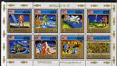 Ajman 1972 Apollo 11-17 perf sheetlet containing set of 8 fine cto used, Mi 2669-76A