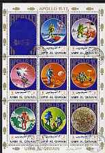 Umm Al Qiwain 1972 Apollo 11-17 perf sheetlet containing set of 8 plus label fine cto used, Mi 922-29