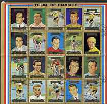Manama 1972 Tour de France Bicycle Race perf set of 20 cto used, Mi 1175-94A