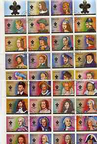 Ajman 1972 Kings & Queens of France perf set of 34 cto used, Mi 1470-1503A