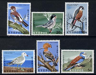 Cyprus 1969 Birds of Cyprus set of 6 unmounted mint, SG 334-39