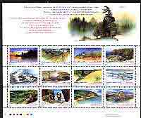 Canada 1993 Canada Day - National Parks perf sheetlet containing set of 12 unmounted mint, SG 1545a