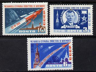 Russia 1961 First Manned Space Flight set of 3 unmounted mint SG2576-78, Mi 2473-75A