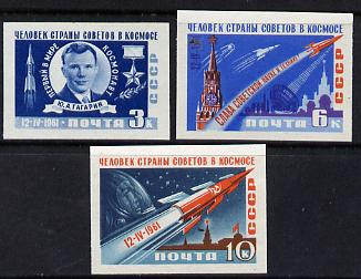 Russia 1961 First Manned Space Flight imperf set of 3 unmounted mint, as SG 2576-78, (Mi 2473-75B)
