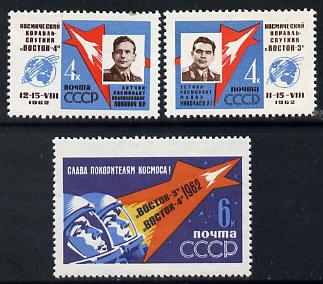 Russia 1962 First Team Manned Space Flight unmounted mint set of 3 SG 2723-25, Mi 2634-36BA*