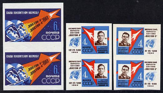 Russia 1962 First Team Manned Space Flight set of 3 in unmounted mint imperf pairs (Mi 2634-36BB)*
