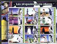 Congo 2004 Lighthouses & Penguins perf sheetlet containing set of 12 values (with Baden Powell in margin) cto used