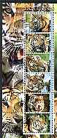 Benin 2003 Tigers #3 perf sheetlet containing 6 values cto used