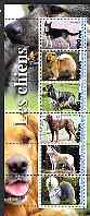 Benin 2003 Dogs #2 perf sheetlet containing 6 values cto used