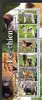 Benin 2003 Dogs #3 perf sheetlet containing 6 values cto used