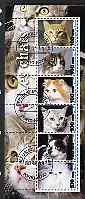 Benin 2003 Domestic Cats #01 perf sheetlet containing 6 values cto used