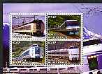 Ivory Coast 2004 Modern Trains perf sheetlet containing set of 4 values cto used