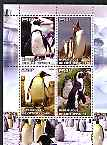 Ivory Coast 2004 Penguins perf sheetlet containing set of 4 values cto used