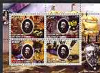Ivory Coast 2004 Jules Verne perf sheetlet containing set of 4 values cto used