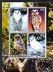 Benin 2004 Owls #1 perf sheetlet containing 4 values cto used
