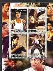 Ivory Coast 2004 Bruce Lee perf sheetlet containing 4 values cto used