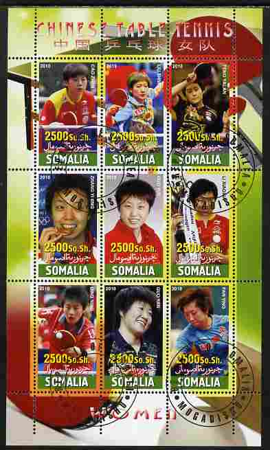 Somalia 2010 Chinese Table Tennis Stars - Female perf sheetlet containing 9 values fine cto used