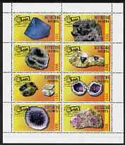 Ingushetia Republic 1997 Minerals perf sheetlet containing set of 8 values complete with Asia '97 imprint, unmounted mint