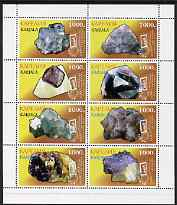 Karjala Republic 1997 Minerals perf sheetlet containing set of 8 values complete with Asia '97 imprint, unmounted mint