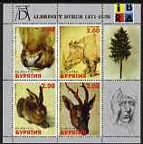 Buriatia Republic 1999 Albrecht Durer perf sheetlet containing set of 4 values complete with IBRA imprint, unmounted mint (Drawings of Ox, Rhino, Hare & Deer)